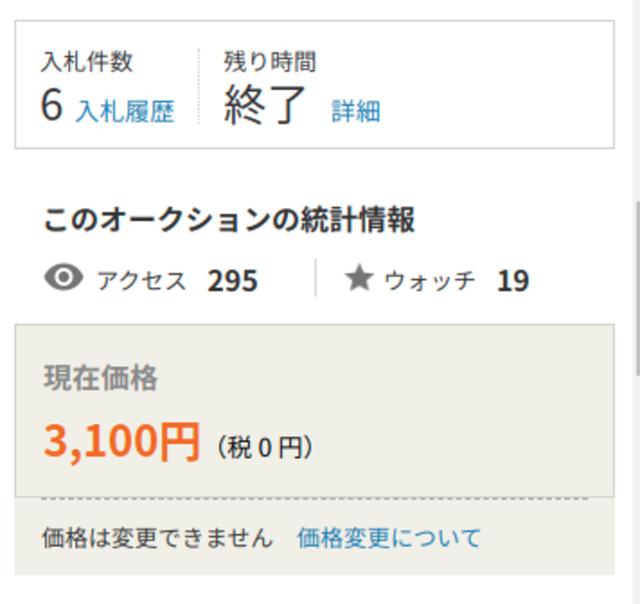 f:id:doroyamada:20210912223705p:image