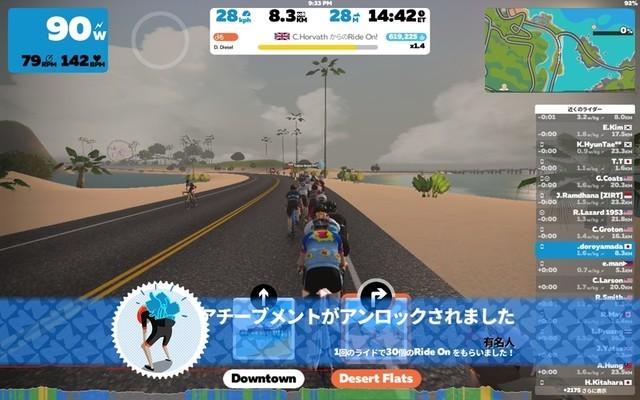 f:id:doroyamada:20210913224232j:image