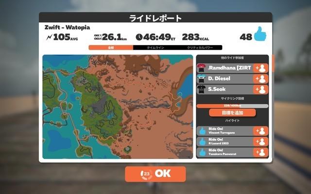 f:id:doroyamada:20210913224243j:image