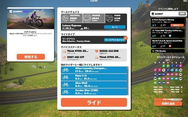 f:id:doroyamada:20210914222910j:image