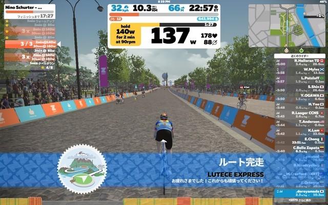 f:id:doroyamada:20210914222919j:image