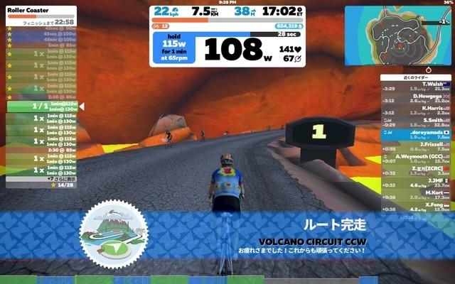 f:id:doroyamada:20210915223421j:image