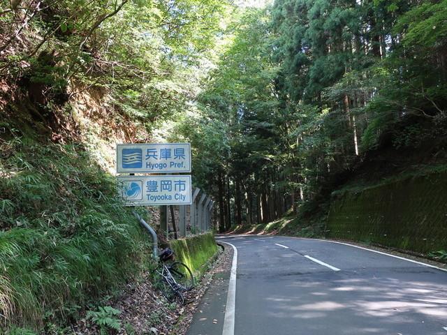 f:id:doroyamada:20210920224744j:image