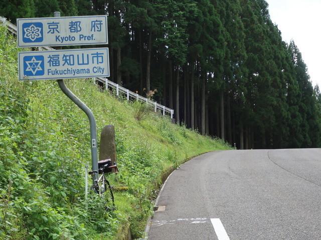 f:id:doroyamada:20210920224749j:image