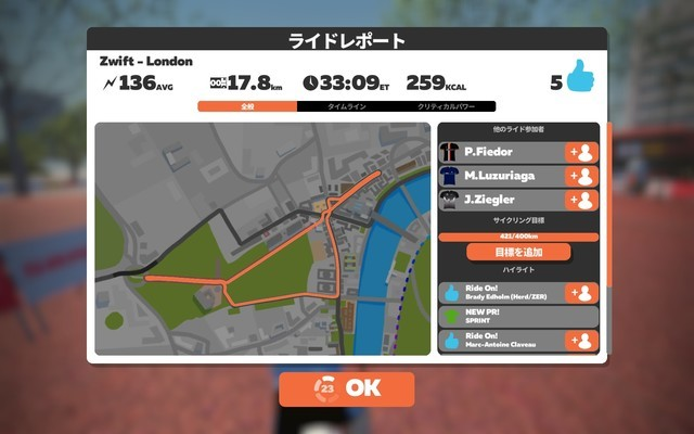 f:id:doroyamada:20210925230310j:image