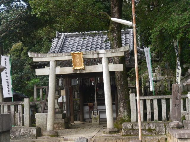 f:id:doroyamada:20210927194216j:image