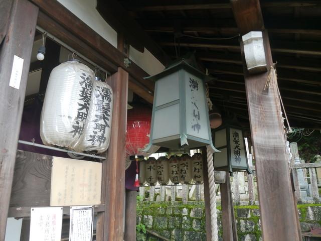 f:id:doroyamada:20210927194225j:image