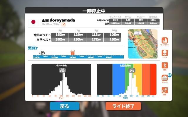 f:id:doroyamada:20211001231533j:image