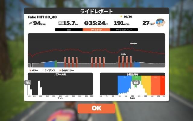 f:id:doroyamada:20211005221155j:image