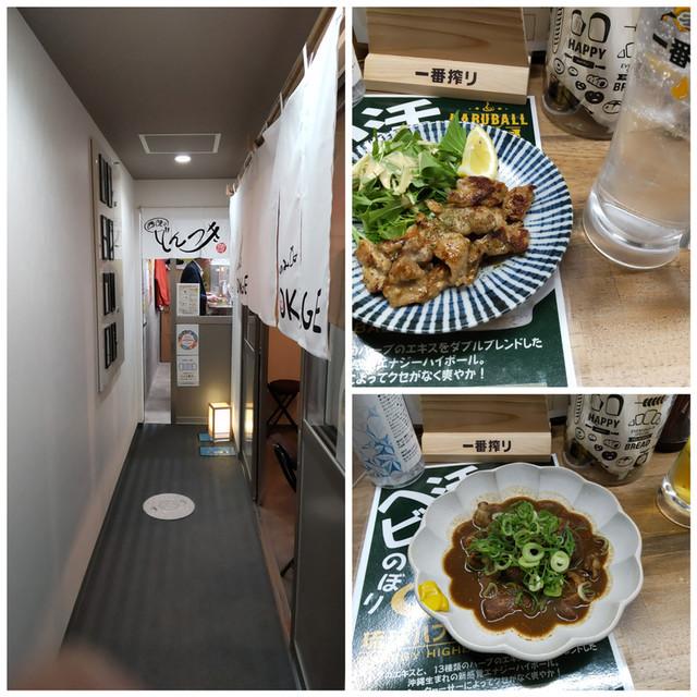 f:id:doroyamada:20211007231954j:image