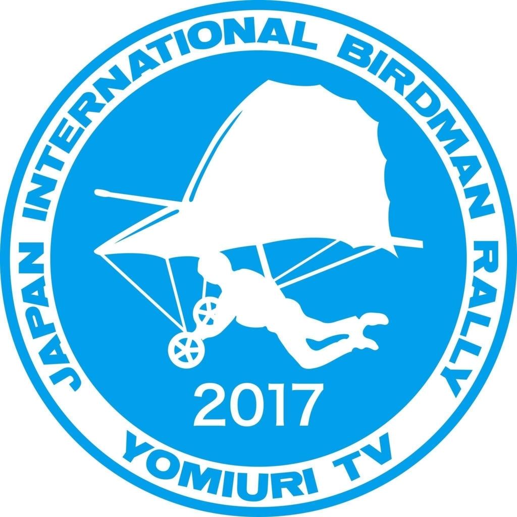f:id:dorphin-rider:20170729193158j:plain