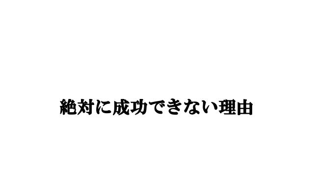 f:id:dosanen:20161112234813p:plain