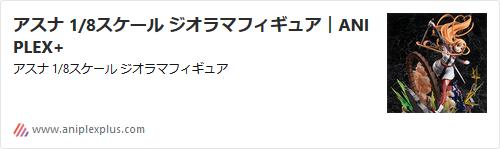 f:id:dosanko_nakayama:20180926224706p:plain