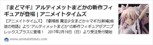 f:id:dosanko_nakayama:20180926224723p:plain