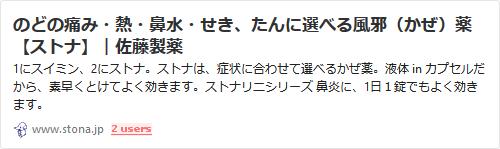 f:id:dosanko_nakayama:20180926224735p:plain
