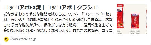 f:id:dosanko_nakayama:20180927075311p:plain