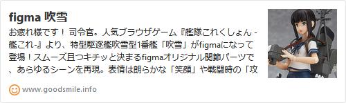 f:id:dosanko_nakayama:20180928214915p:plain