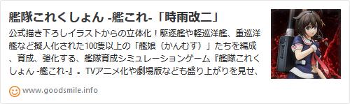 f:id:dosanko_nakayama:20180928214934p:plain