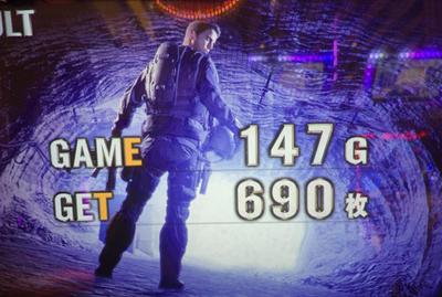 f:id:dosankodynamite:20210911005412j:plain