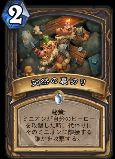 f:id:doshimo:20171130212140p:plain