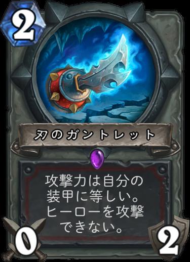 f:id:doshimo:20171205223625p:plain