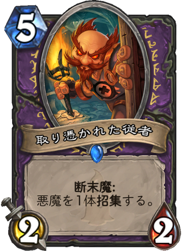 f:id:doshimo:20171205224517p:plain