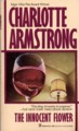 アームストロング「無心な花」