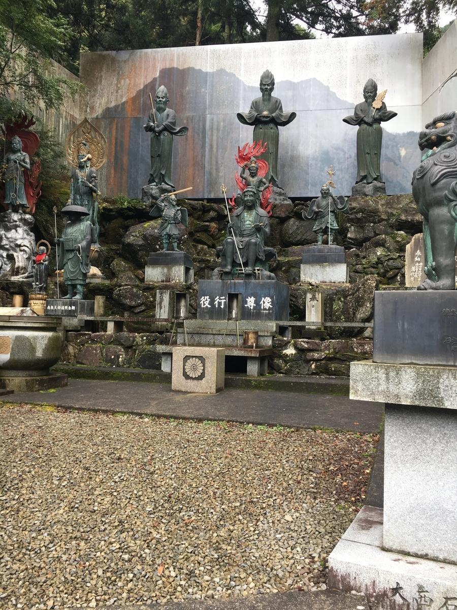 f:id:doshisha-sangaku:20191218131702j:plain