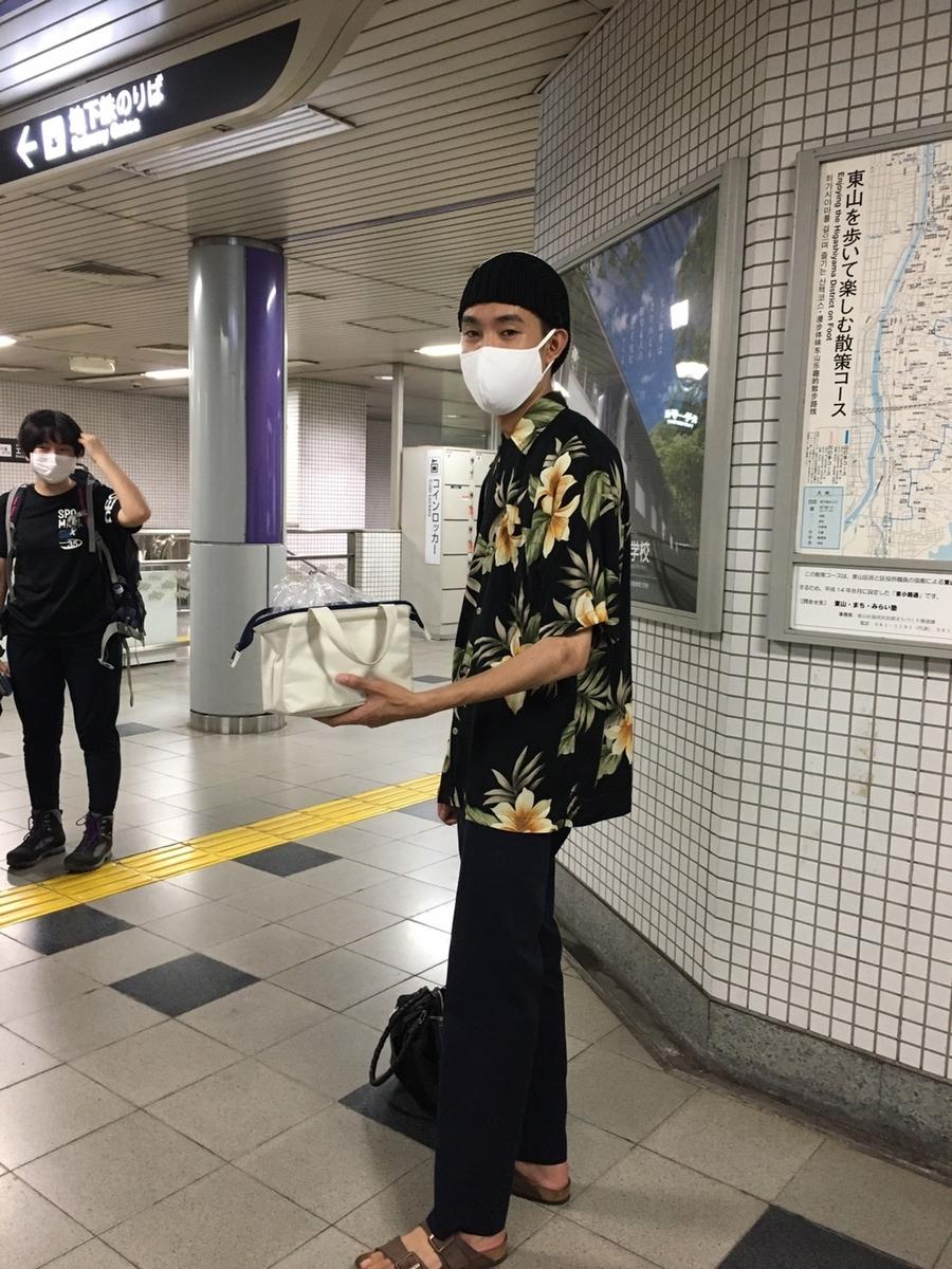 f:id:doshisha-sangaku:20200824194901j:plain