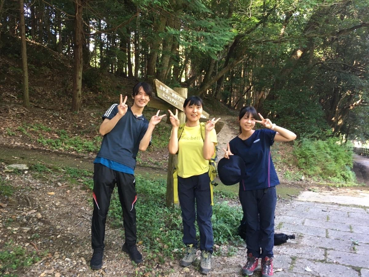 f:id:doshisha-sangaku:20200930052529j:plain