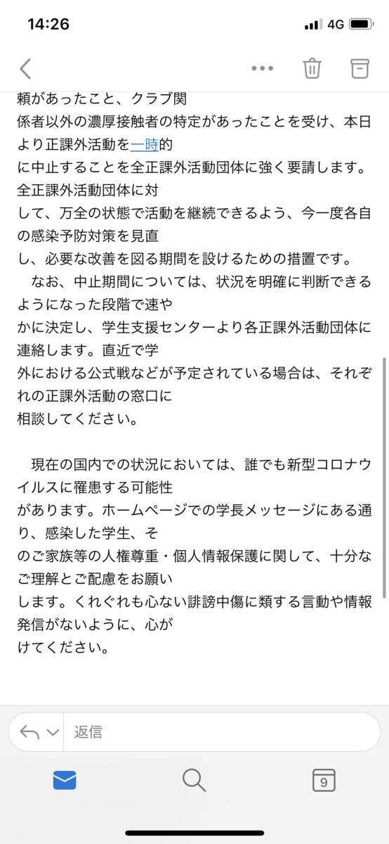 f:id:doshisha-sangaku:20201214131719p:plain