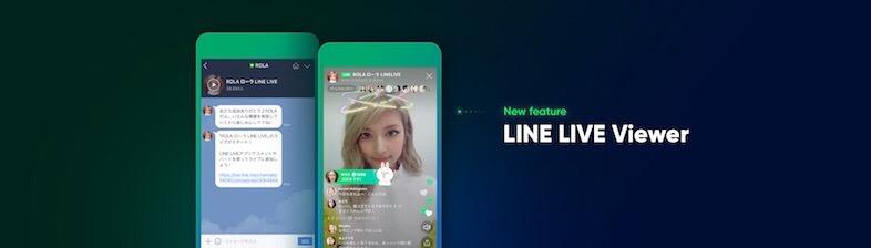 LINE LIVE Viewer
