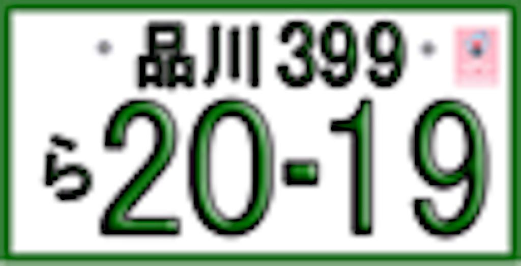 f:id:doskokimeil127-dosd:20170808212022p:image