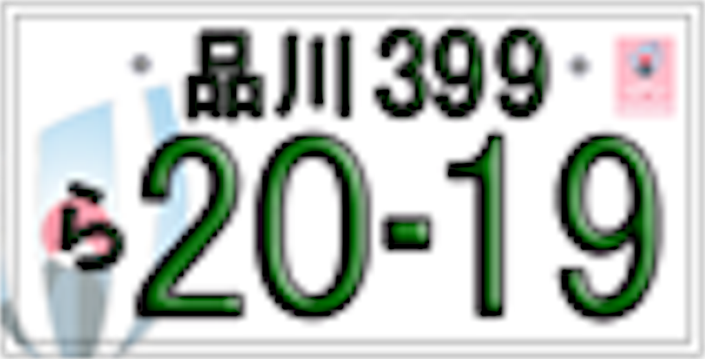 f:id:doskokimeil127-dosd:20170808212025p:image