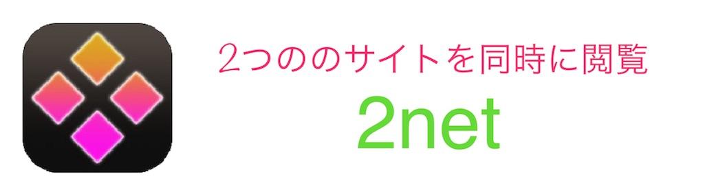 f:id:doskokimeil127-dosd:20180205000907j:image