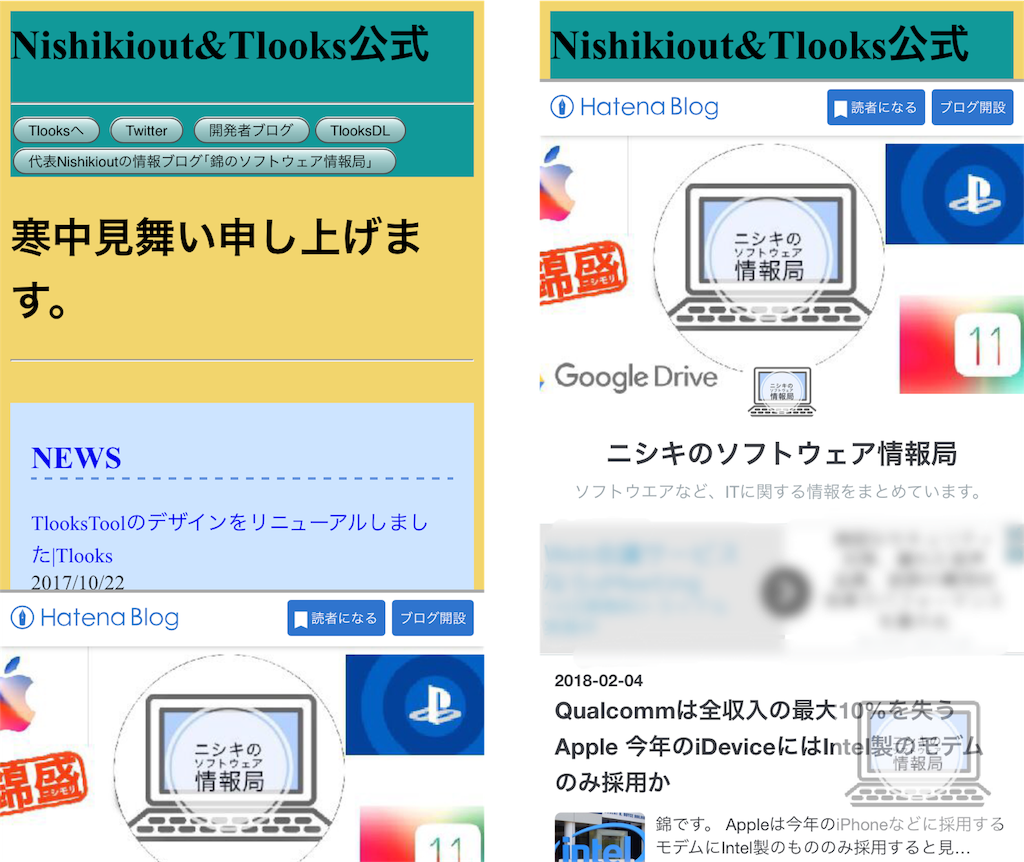 f:id:doskokimeil127-dosd:20180205002323p:image