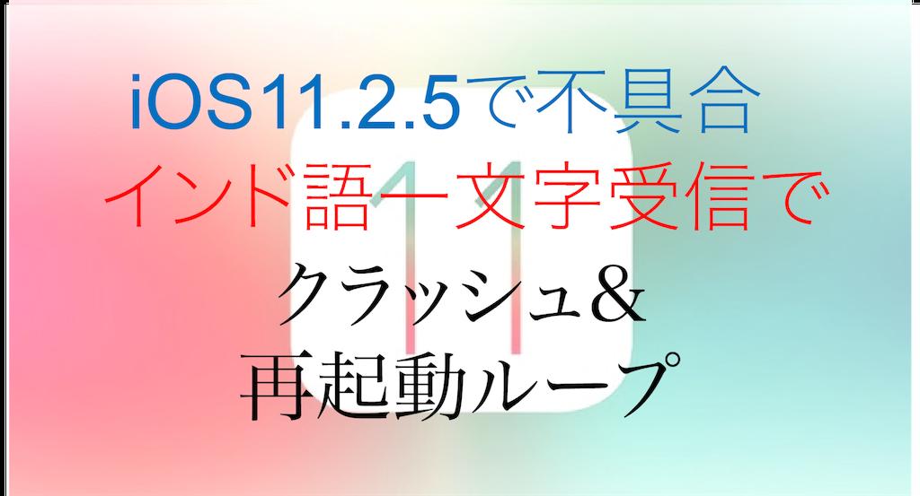 f:id:doskokimeil127-dosd:20180216221025p:image