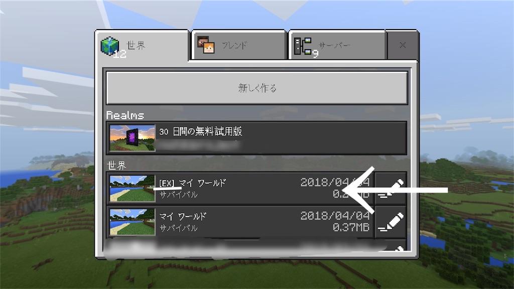 f:id:doskokimeil127-dosd:20180405100802j:image