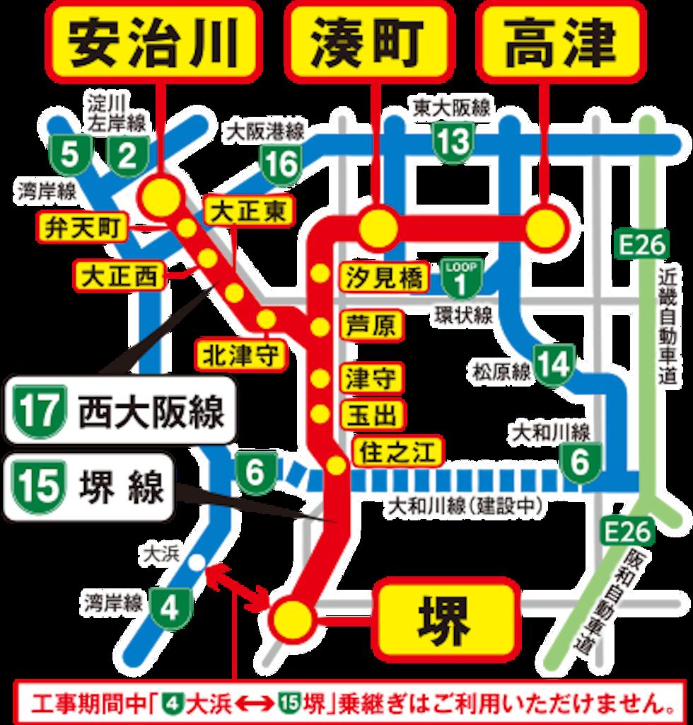 工事 線 高速 阪神 環状 阪神高速、工事で長期通行止め 環状線、周辺は激しい渋滞予想 静岡新聞アットエス