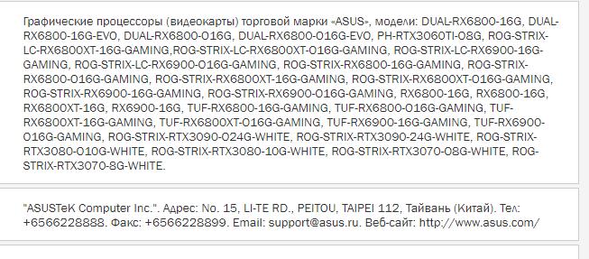 f:id:doskokimeil127-dosd:20201120175809p:plain