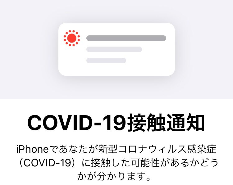 f:id:doskokimeil127-dosd:20201222202221p:plain