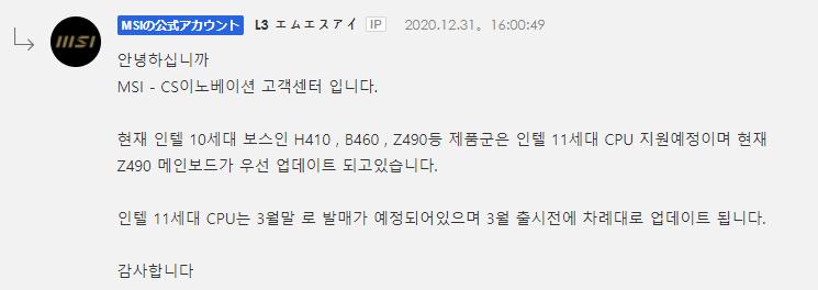 f:id:doskokimeil127-dosd:20210104004325p:plain