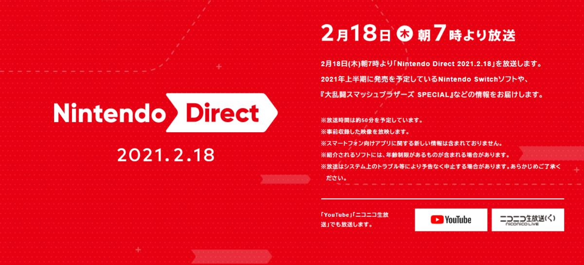 f:id:doskokimeil127-dosd:20210216233043p:plain