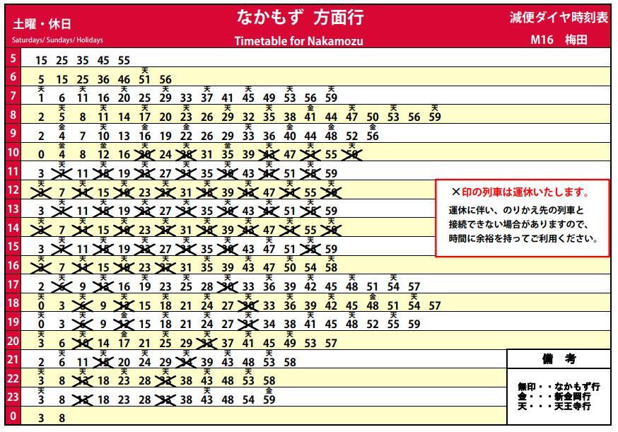 f:id:doskokimeil127-dosd:20210428010058p:plain