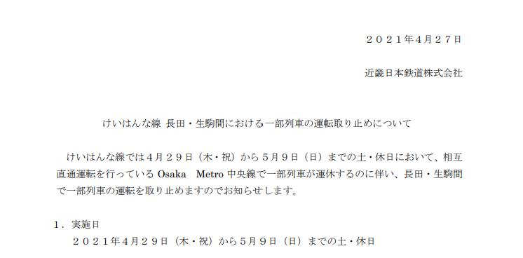 f:id:doskokimeil127-dosd:20210428015923p:plain