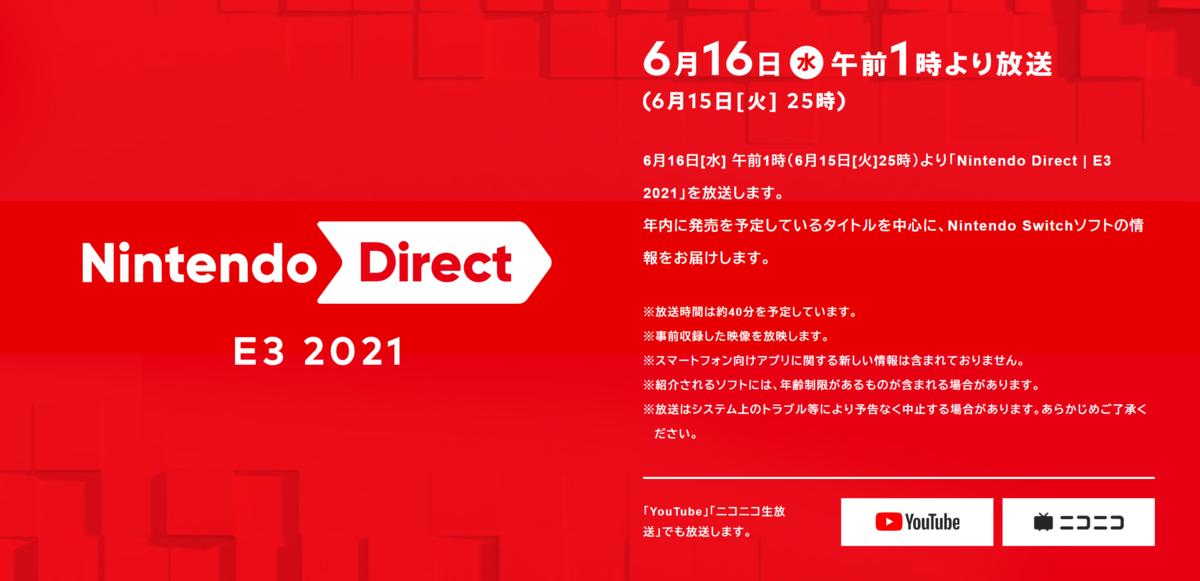 f:id:doskokimeil127-dosd:20210602234516p:plain