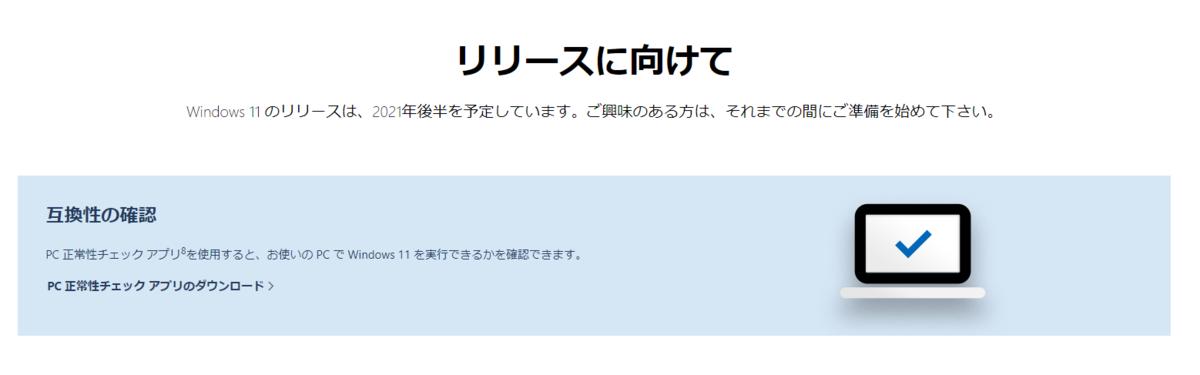 f:id:doskokimeil127-dosd:20211005004912p:plain