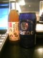 コエドと梅酒