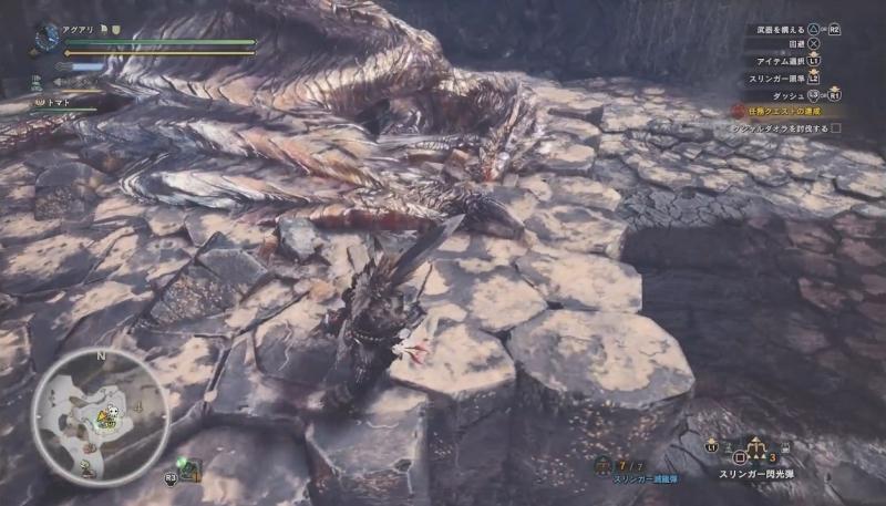 龍結晶の地エリア4で寝ている瀕死のクシャルダオラ【モンスターハンター:ワールド】