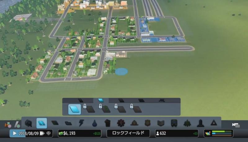 居住エリアの全景【シティーズ:スカイライン PlayStation4 Edition】